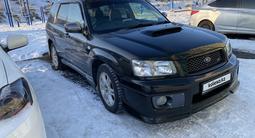 Subaru Forester 2002 года за 4 500 000 тг. в Усть-Каменогорск – фото 2