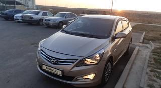 Hyundai Accent 2014 года за 4 600 000 тг. в Алматы