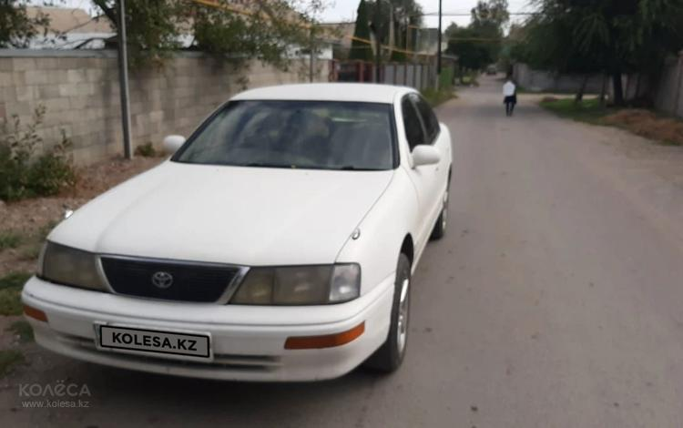 Toyota Avalon 1996 года за 1 650 000 тг. в Алматы