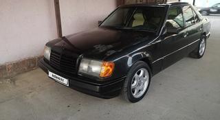 Mercedes-Benz E 260 1992 года за 900 000 тг. в Кызылорда