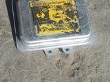Блок розжига ксенона на бмв е60 и е65 за 30 000 тг. в Шымкент