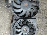Диффузор вентиляторы в сборе (диффузор, 2 вентилятора, реле блок управления за 50 000 тг. в Алматы