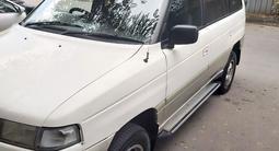 Mazda MPV 1996 года за 2 100 000 тг. в Алматы – фото 2