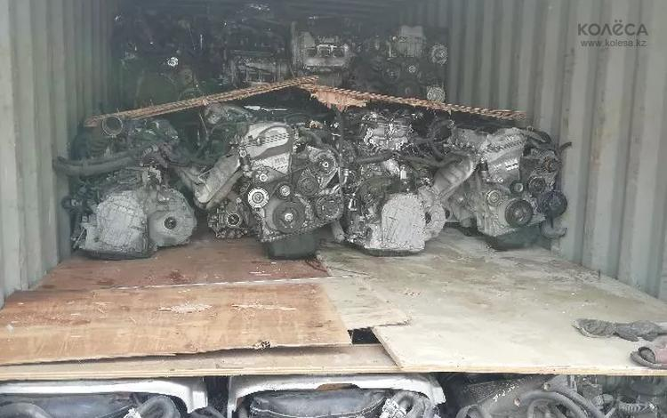 Двигатель на Митсубиси Аутлендер 2, 0 4g63 ДОНС в Алматы