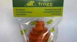 Универсальные полиуретановые пыльники за 1 050 тг. в Алматы – фото 2