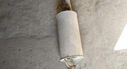 Выхлоп резонатор, глушитель за 10 000 тг. в Караганда
