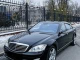 Mercedes-Benz S 450 2008 года за 6 000 000 тг. в Алматы – фото 4