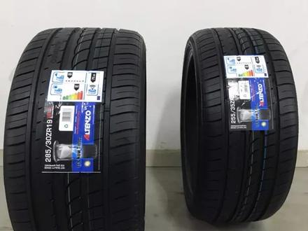 255/35r19 96y XL 285/30r19 98y XL Altenzo Sports Comforter + за 46 000 тг. в Нур-Султан (Астана)