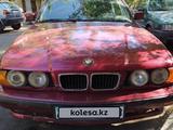 BMW 520 1994 года за 1 000 000 тг. в Тараз
