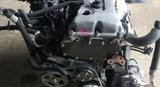 Контрактные моторы и кпп. в Костанай
