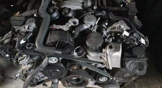 Двигатель м273 5.5 ML550 w164 в Алматы