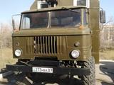 ГАЗ  Газ 66 1993 года за 3 500 000 тг. в Уральск – фото 2