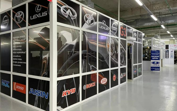 Магазин автозапчастей AutoLux на Toyota-Lexus/Nissan-Infiniti в Нур-Султан (Астана)