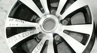 R15(5*139.7) на Chevrolet Niva Нива Один диск (1шт) за 22 000 тг. в Алматы