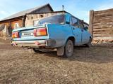 ВАЗ (Lada) 2105 1983 года за 400 000 тг. в Акколь (Аккольский р-н) – фото 4