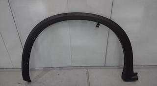 Арка переднего крыла за 45 000 тг. в Алматы