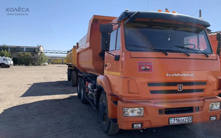 КамАЗ  6516 2014 года за 14 500 000 тг. в Кокшетау