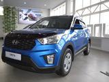 Hyundai Creta 2020 года за 7 690 000 тг. в Нур-Султан (Астана) – фото 2