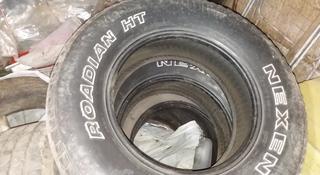 Шины 4шт. Летние Nexen Кореа за 30 000 тг. в Алматы