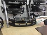 Решетка радиатора Lexus LX 570 за 110 000 тг. в Костанай