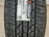 Yohohama Geolander g015 A/T 285/60r 18 за 55 000 тг. в Актау