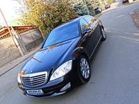 Mercedes-Benz S 350 2006 года за 6 400 000 тг. в Алматы