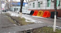 ТОО «PCA GROUP» в Алматы