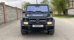 Mercedes-Benz G 500 2009 года за 20 500 000 тг. в Алматы