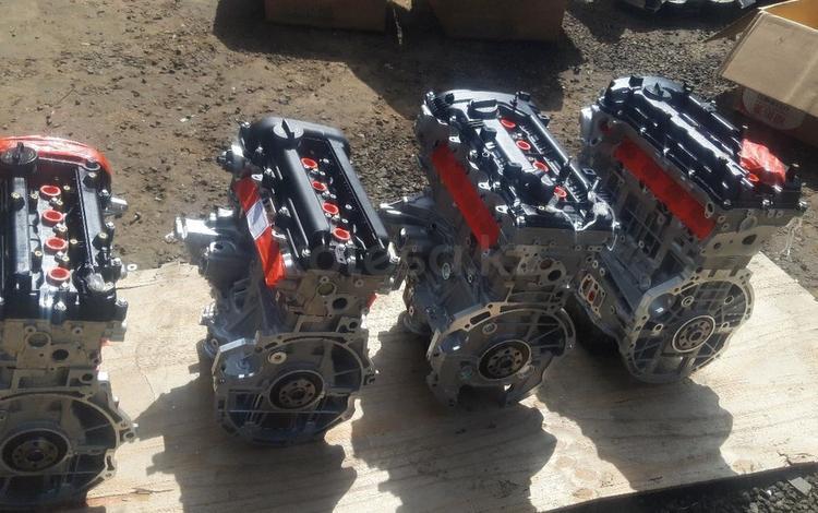 НОВЫЙ двигатель 1.6 РИО за 650 002 тг. в Алматы