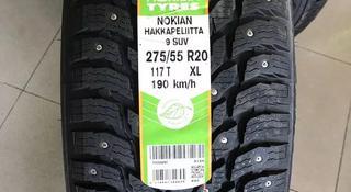 235/55 r18 Nokian Hakkapeliitta 9 SUV за 80 300 тг. в Алматы