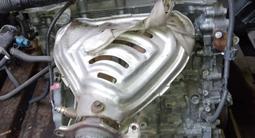 Двигатель 3zr 3zrfe 3zrfae 2.0 за 270 000 тг. в Алматы