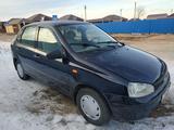 ВАЗ (Lada) 1118 (седан) 2008 года за 885 000 тг. в Уральск