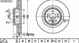 Диски тормозные передние на Mercedes ML 2012 года за 35 000 тг. в Алматы – фото 3