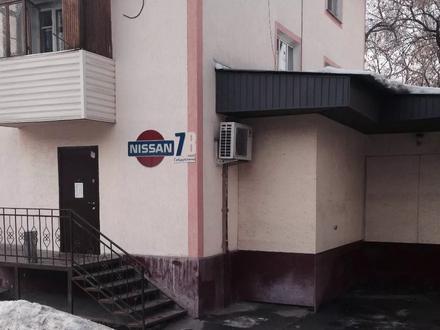 Магазин оригинальных автозапчастей OBL Parts на Nissan и Infiniti в Алматы – фото 2