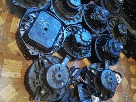 Моторчик печки на Hyundai Accent за 18 000 тг. в Нур-Султан (Астана) – фото 2