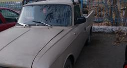 ИЖ 2715 1993 года за 450 000 тг. в Нур-Султан (Астана) – фото 2