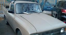 ИЖ 2715 1993 года за 450 000 тг. в Нур-Султан (Астана) – фото 5