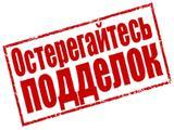 Радиатор охлаждения ГАЗель Бизнес с интеркулером в сб. Алюм. Дв… за 102 000 тг. в Алматы – фото 3