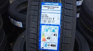 225-45-19 Toyo SnowProx S954 за 65 000 тг. в Алматы