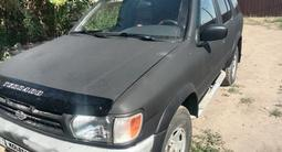 Nissan Pathfinder 1997 года за 2 650 000 тг. в Алматы
