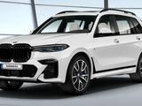 BMW X7 2020 года за 52 900 000 тг. в Усть-Каменогорск