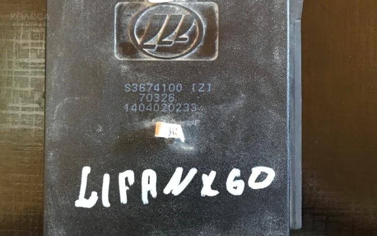 Блок комфорта Lifan X60 за 15 000 тг. в Костанай