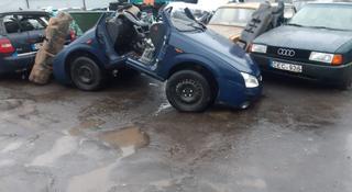 Авторазбор Форд Мондео в Шымкент