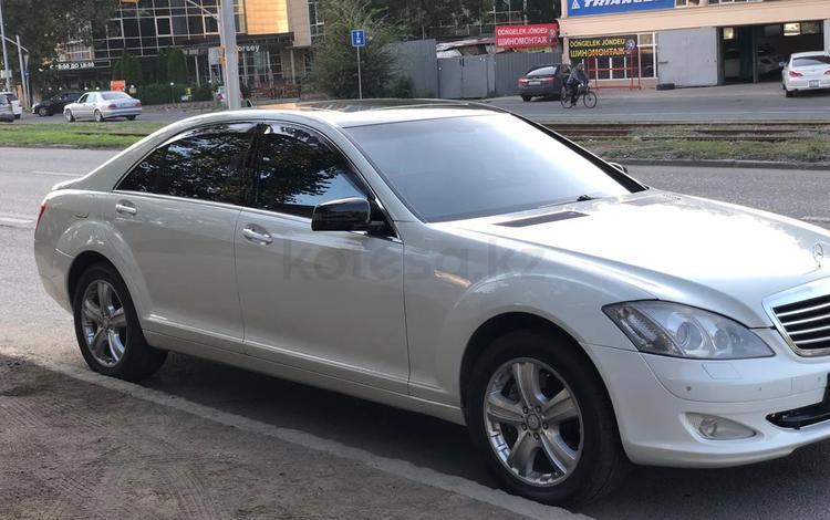 Mercedes-Benz S 550 2006 года за 5 500 000 тг. в Алматы
