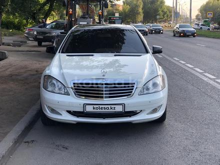Mercedes-Benz S 550 2006 года за 5 500 000 тг. в Алматы – фото 2