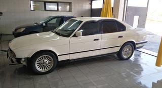 BMW 520 1991 года за 1 300 000 тг. в Алматы