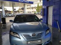 Toyota Camry 2009 года за 5 900 000 тг. в Алматы