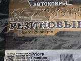 Полики коврики резиновые в оригинале на все лады за 555 тг. в Алматы – фото 3