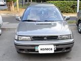 Subaru Legacy 1991 года за 1 300 000 тг. в Алматы
