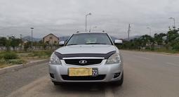 ВАЗ (Lada) Priora 2171 (универсал) 2013 года за 2 400 000 тг. в Алматы
